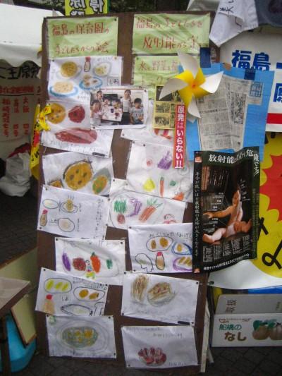 야채를 보내준 것을 기뻐하는 후쿠시마 아이들의 그림일기