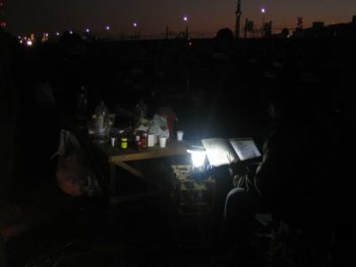 아라강 야숙지의 밤