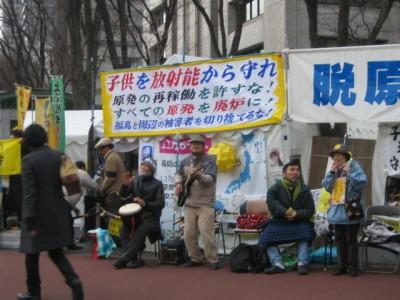 12 데모대가 경제 산업성 앞 탈원전 텐트와 만났을 때!