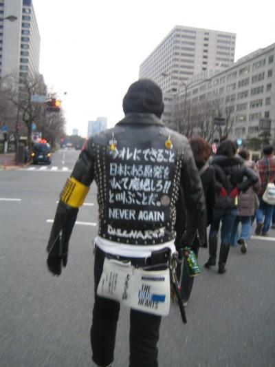 13 내가 지금 할 수 있는 것은 일본에 있는 모든 원전을 모두 폐로로 하자고 외치는 것!