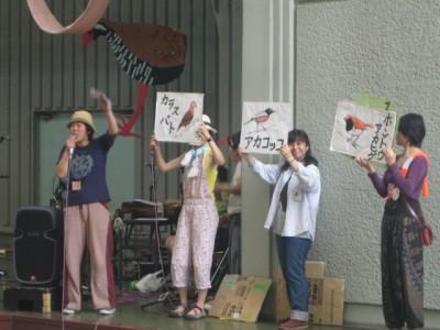 그렇군 오키나와 퀴즈!! &캄파의 시간 - 다카에에 사는 새가 아닌 것은