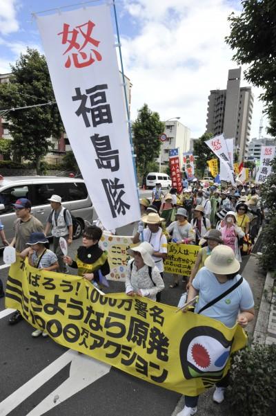 분노한 후쿠시마 대열 친구I의 촬영(7월 20일)