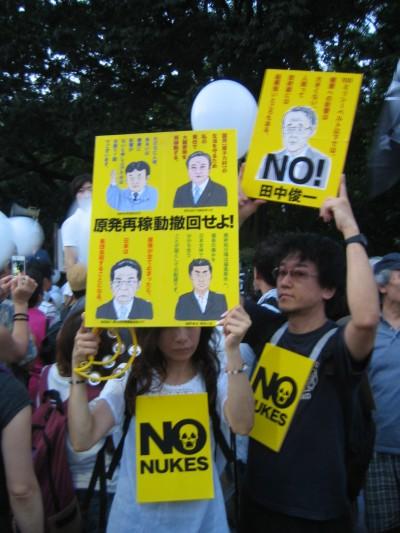 원전재가동 금지! ( 8월 10일)