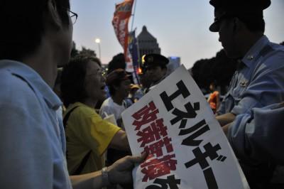 경찰과 대치하는 참여자들  격노 (7월29일 인간사슬) - 친구 I 촬영
