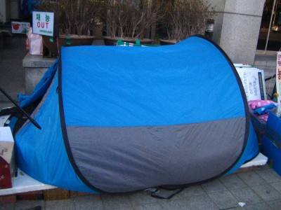 3 재능교육 앞에 쳐진 농성 텐트