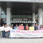 공안정국사태 규탄 기자회견을 10월 5일 경남지방경찰청에서 열었다.