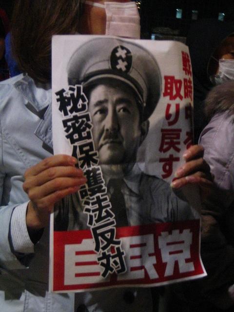 12월 4일 - 나치스 복장을 입은 아베 총리