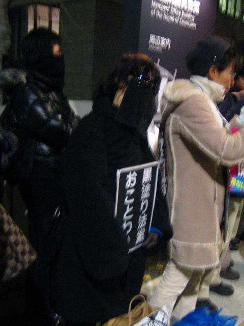 12월 4일 - 검은칠한 법안 거부한다.